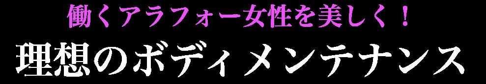 パーソナルトレーナー佐藤颯